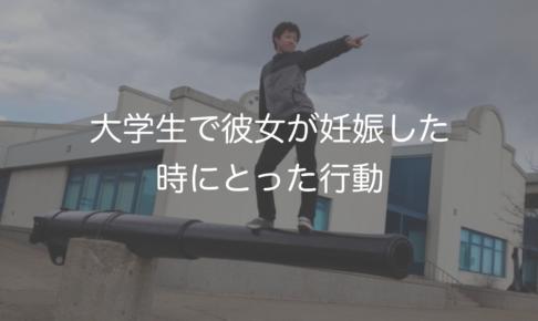 PAK76_chikyuugitobin20130804_TP_V